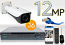 16 CH NVR with 16 4K 12MP Bullet Cameras 4K Kit for Business Professional Grade FREE 1TB Hard Drive