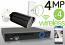 Wireless 4MP IP 2.8-13.5mm Motorized Bullet (4) Camera Kit (Ninja)