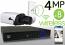 Wireless 4MP IP (8) Box Camera Kit (IPBOX4)